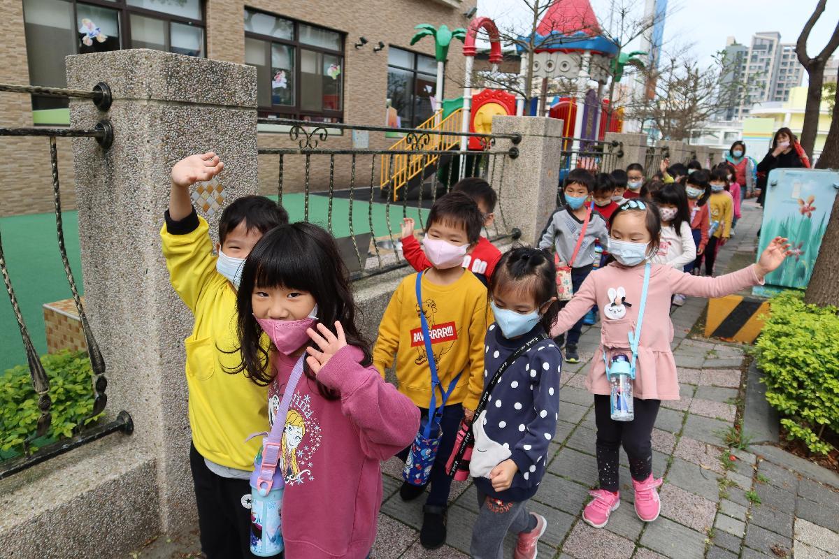 水圳公園遊玩趣