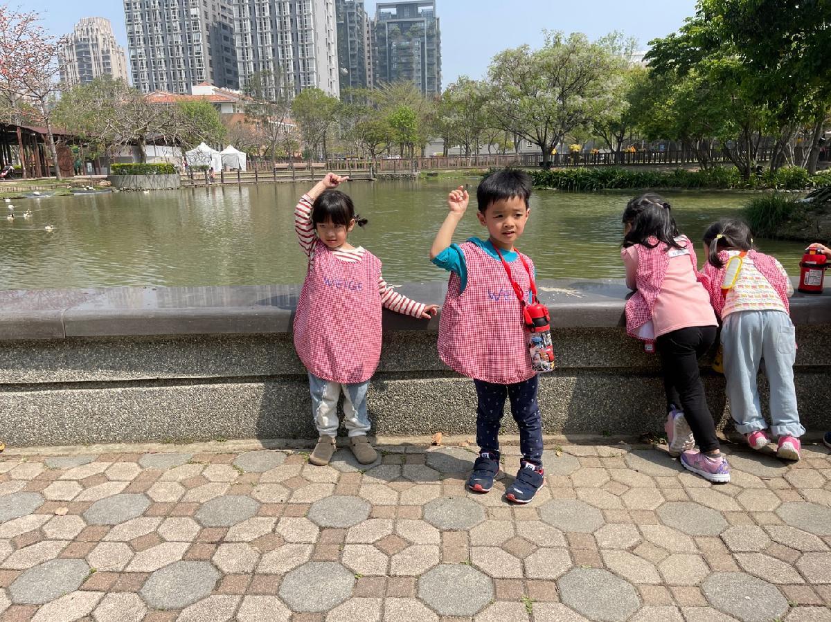 水圳公園_210312_2