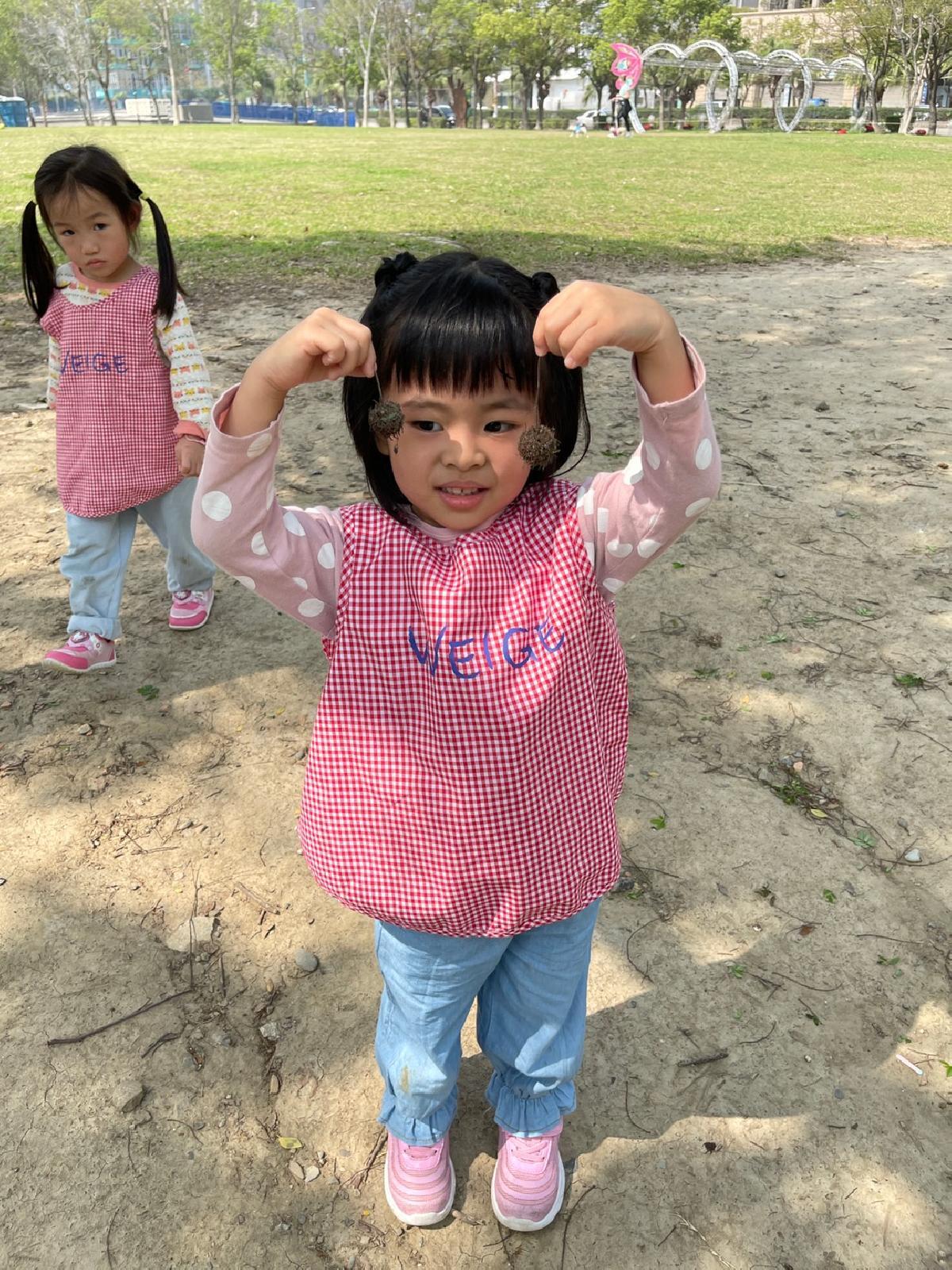 水圳公園_210312_27